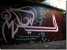 graffiteur El Seed graffiti d'Australie