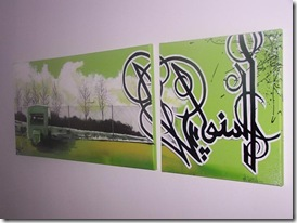 graffiti hip hop el seed