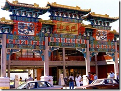 vancouver-chinatown-gate-stanley-parc-colombie-britannique