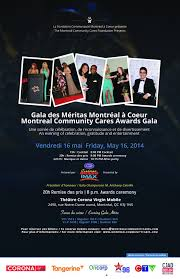 Montreal Community Cares Awards